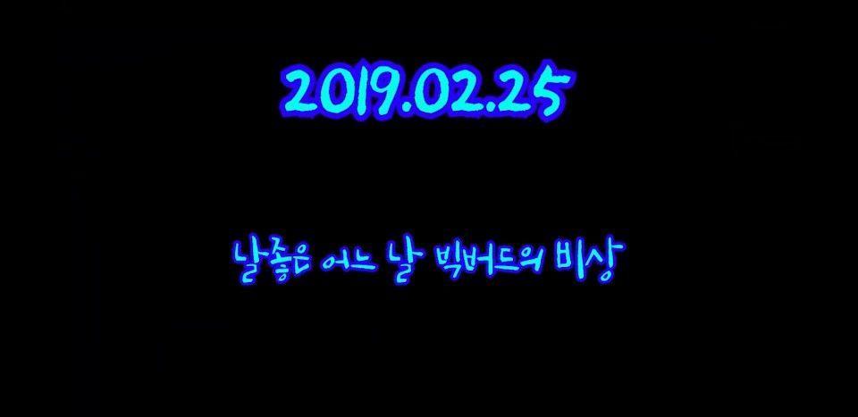 KakaoTalk_20190226_013434777.jpg